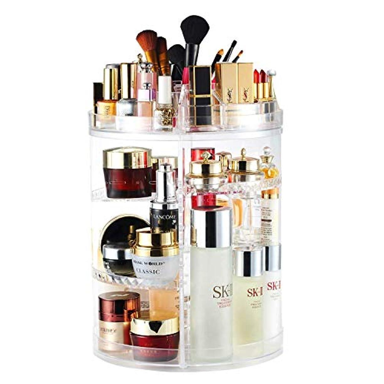 MHTECH 360度回転式 化粧品収納ボックス メイク、クリスタルアジャスタブルジュエリー化粧品香水ディスプレイスタンドボックス、大容量ドレッサーのための収納補給、バスルーム、寝室、クローゼット、キッチン、オフィス