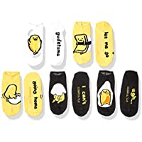 Gudetama Women's 5 Pack No Show Socks