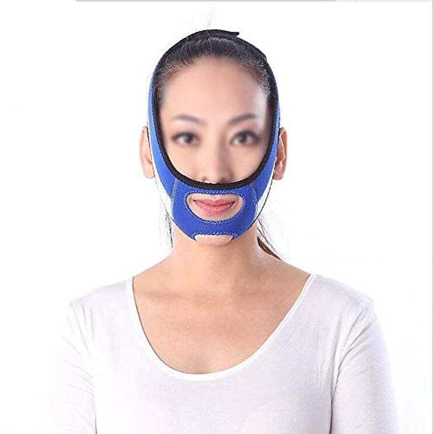主婦脳論理的にHUYYA ファーミングストラップリフティングフェイスリフティング包帯、フェイスマスク V字ベルト補正ベルト ダブルチンヘルスケアスキンケアチン,Blue_Large