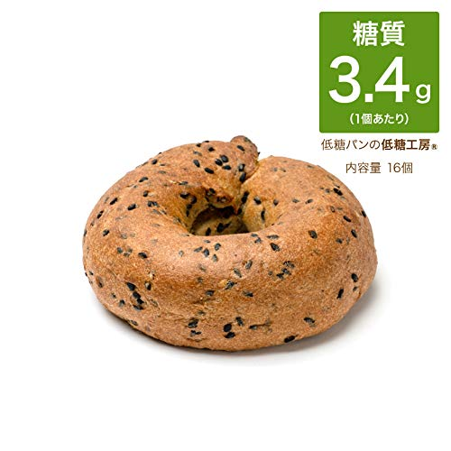 低糖質 ごまベーグル2袋16個入り 糖質オフ 糖質制限 低糖 マフィン 低糖質マフィン 低糖マフィン 糖質 食品 糖質カット 健康食品 健康 低糖工房 糖質制限やダイエットにおすすめ! 1個あたり糖質 3.4g 低糖質マフィン