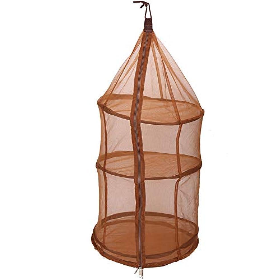 敵対的テレマコスそこ干し網 干しネット ハンギングドライネット キャンプ用 吊り下げ式 物干しネット 虫除けネット 食器乾燥 バーベキュー 4段 収納ケース付き