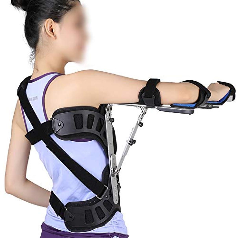欠如ピジン罹患率KingsleyW 肩外転整形外科肩外転矯正肘関節固定ブレースアームブレース肘ブレース (Edition : Right)