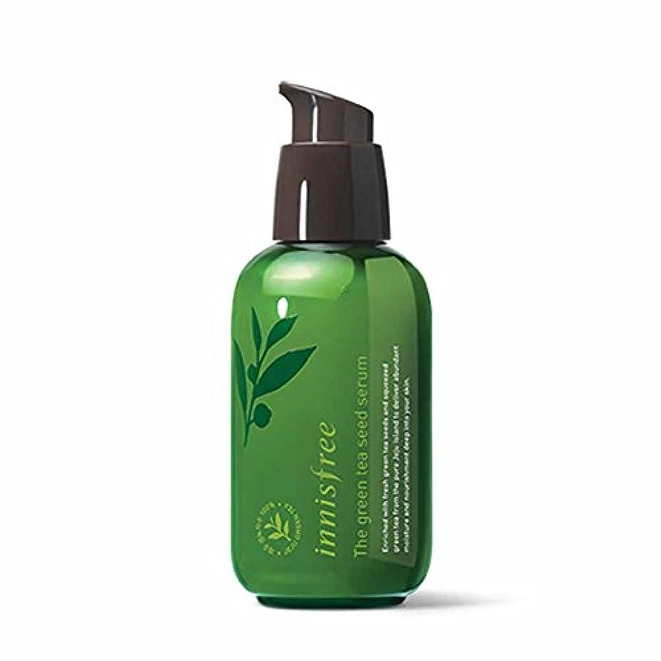リラックス小学生採用するイニスフリーグリーンティーセーム80ml Innisfree The Green Tea Seed serum 80ml [海外直送品][並行輸入品]