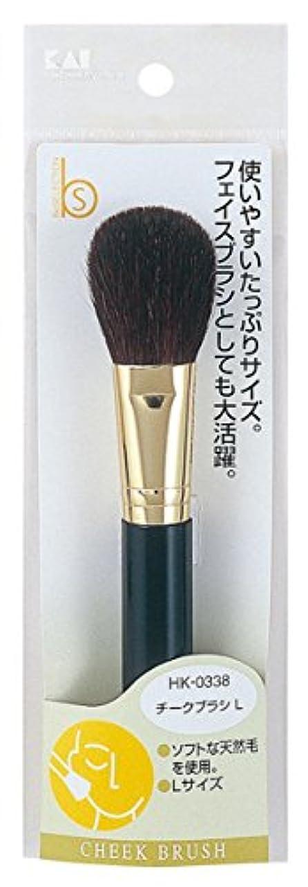 クアッガ褐色回復貝印 Beセレクション チークブラシ L HK0338