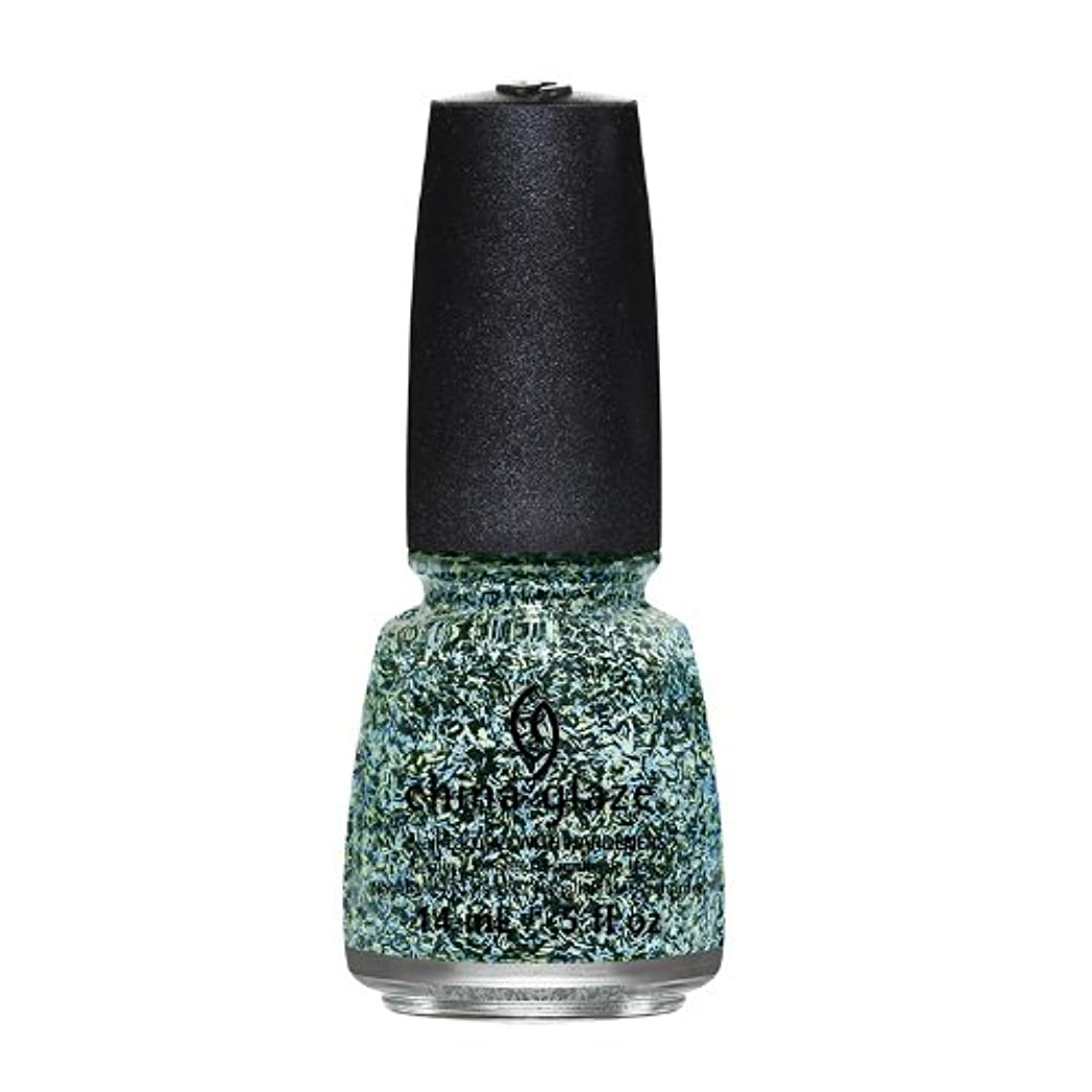 微弱地殻なだめる(3 Pack) CHINA GLAZE On The Horizon - Feathered Finish - Flock Together (並行輸入品)