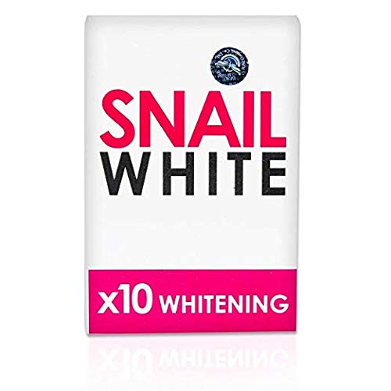 捧げる謙虚なナインへスネイルホワイト Gluta Snail White x10 Whitening by Dream ホワイトニング 固形石鹸 2個