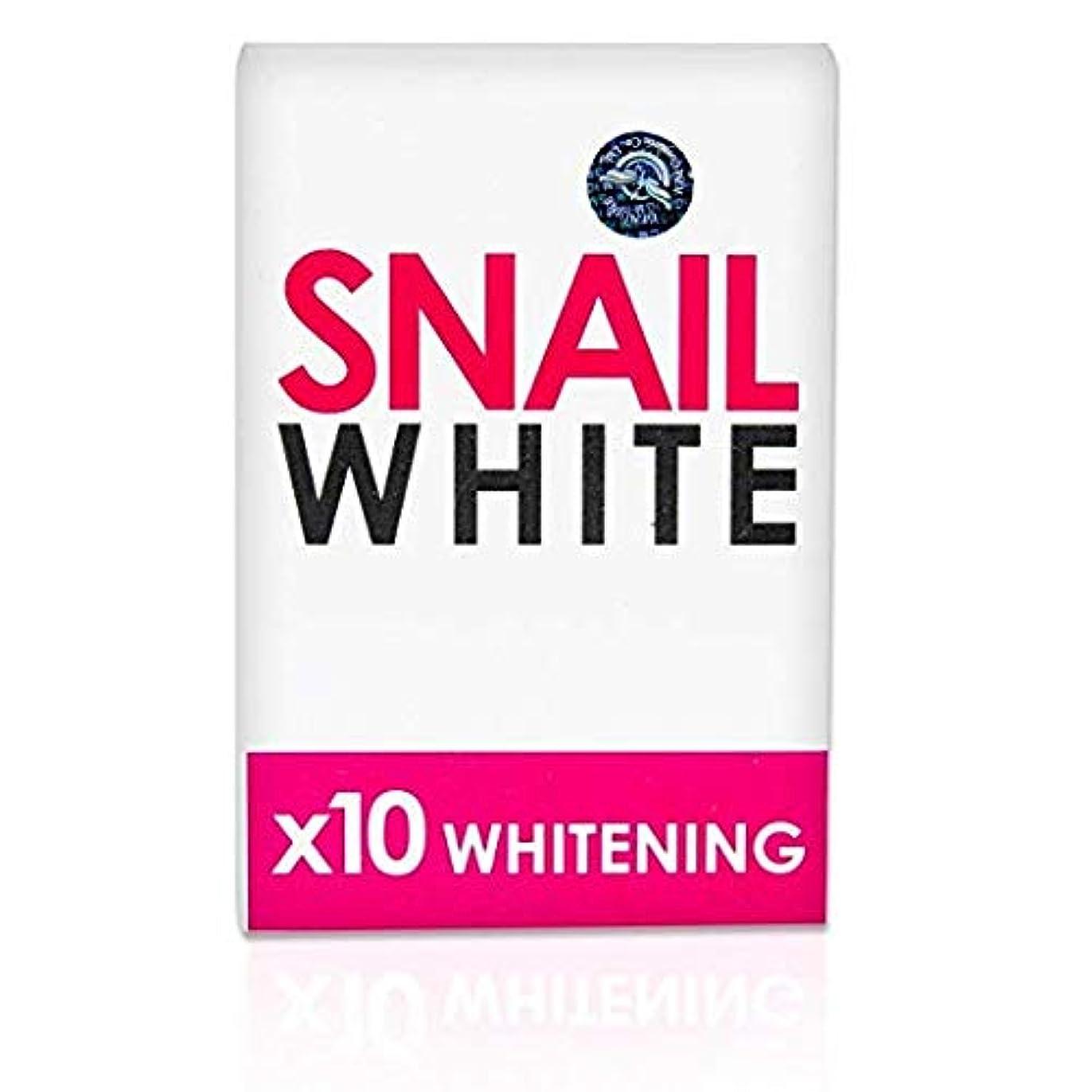安らぎ節約する桃スネイルホワイト Gluta Snail White x10 Whitening by Dream ホワイトニング 固形石鹸 2個