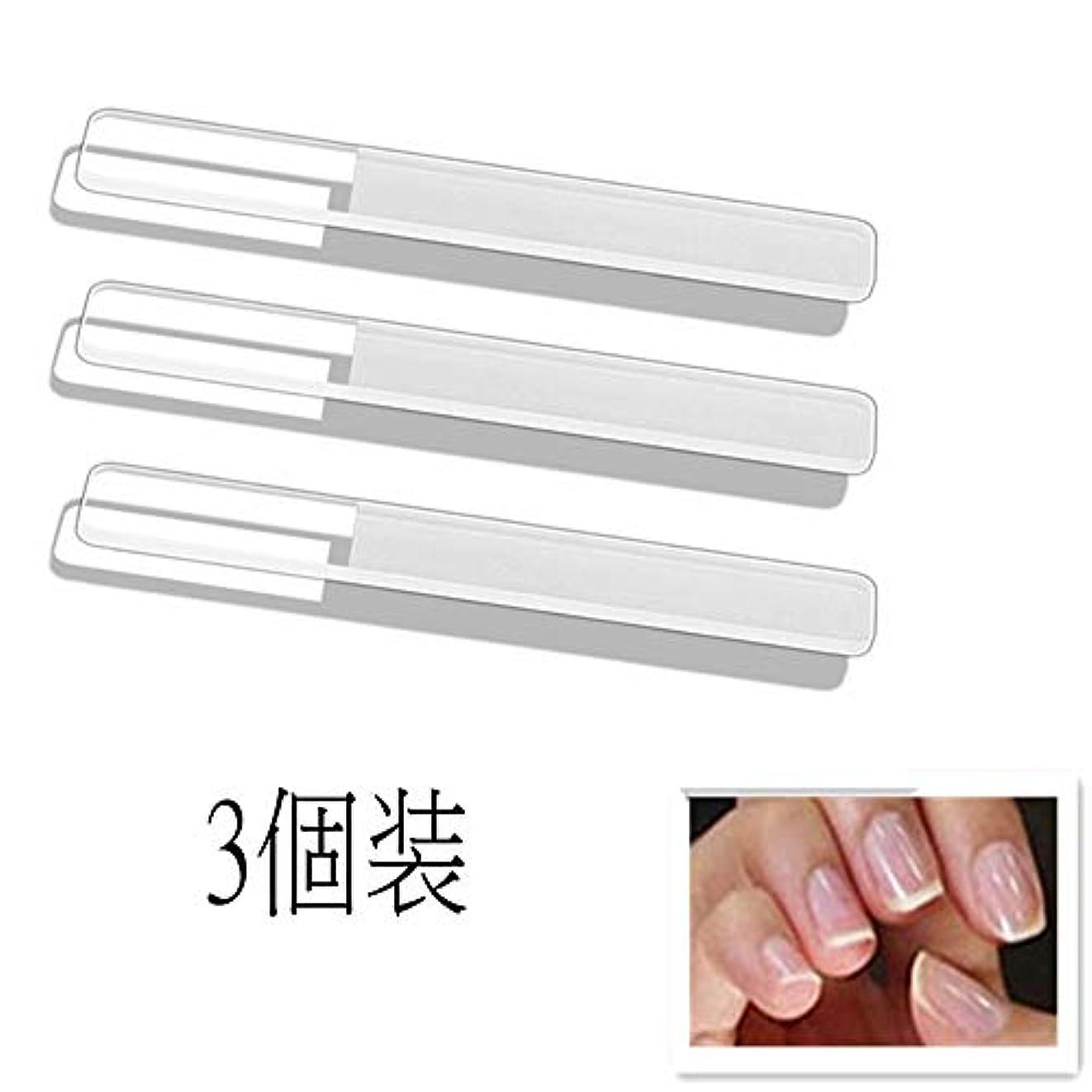 に対応する仕事いっぱい【2020年改良版】爪やすり ガラス 爪磨き使用簡単 やすり つめみがき ネイルケア 携帯便利 収納ケース付き 3pcs セット