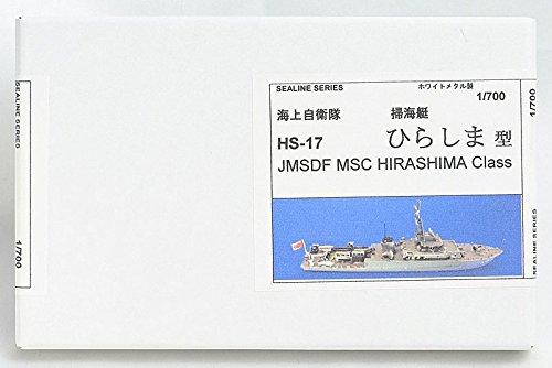 1/700 海上自衛隊 掃海艇 ひらしま型