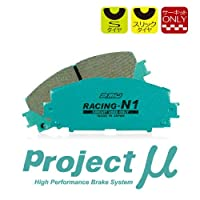 Projectμ プロジェクトμ ブレーキパッド レーシングN1 フロント用 レガシィB4 BE5 02/1~ ブリッツェン2002 F2pot 2.0L
