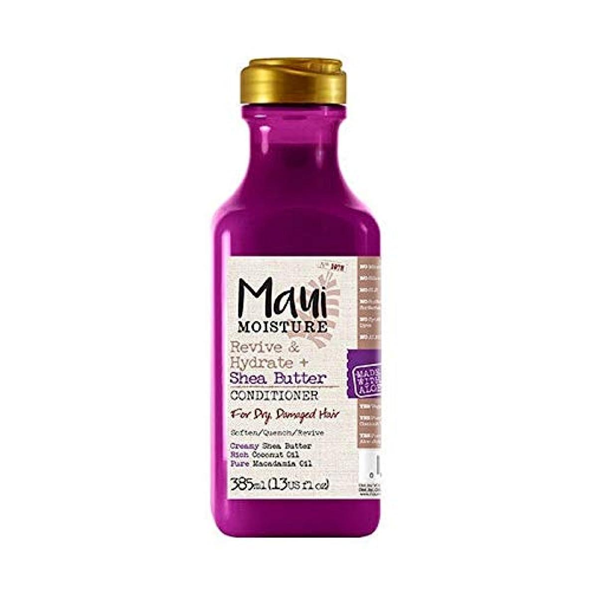 実質的にミュウミュウ樫の木[Maui Moisture ] マウイ水分がシアバターコンディショナーを復活&ハイドレート - Maui Moisture Revive & Hydrate Shea Butter Conditioner [並行輸入品]