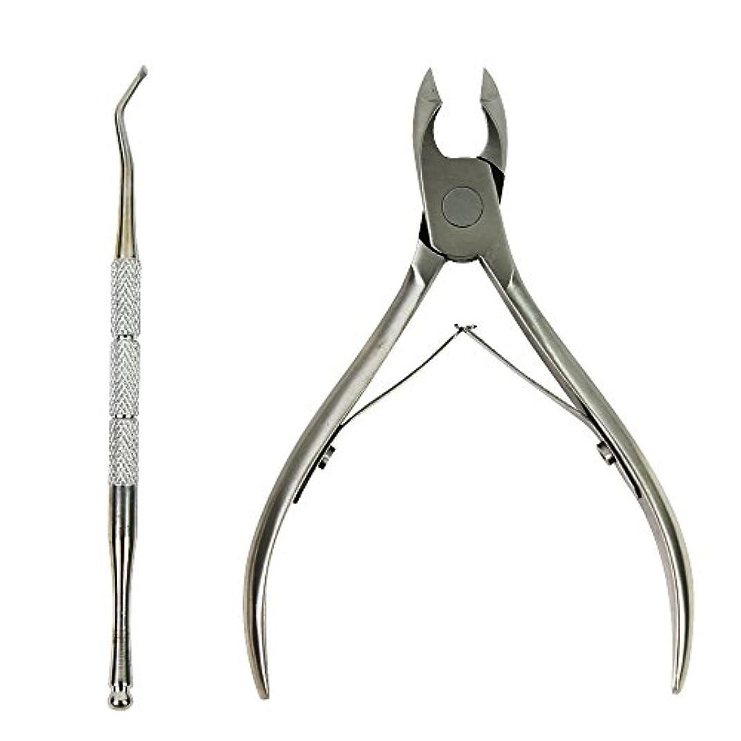 比べる加害者する必要があるLelouch(ルルーシュ) ニッパー式 爪切り 変形した爪 厚い爪 巻き爪 などに 垢取り ゾンデ 付き