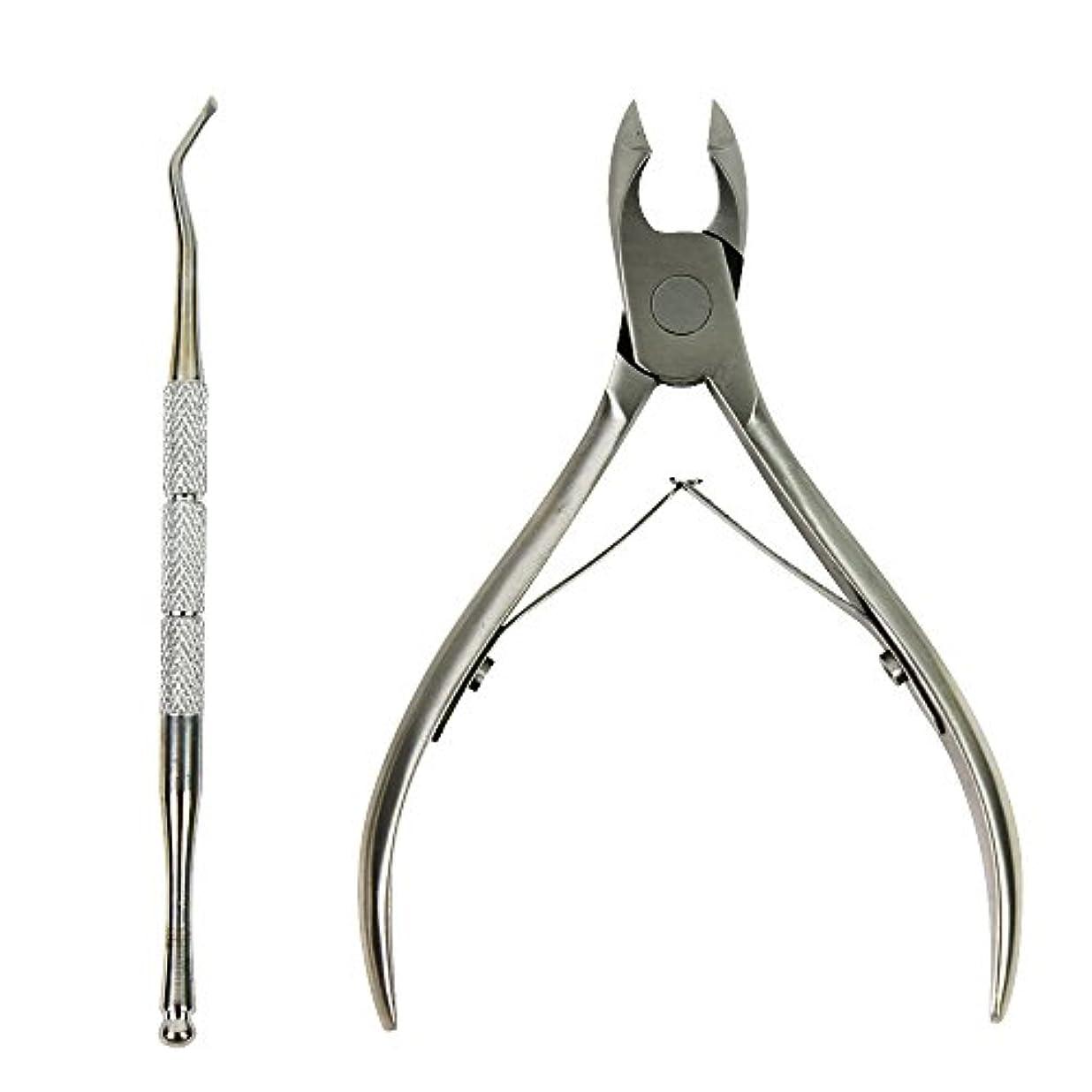 列挙する前進ブラウザLelouch(ルルーシュ) ニッパー式 爪切り 変形した爪 厚い爪 巻き爪 などに 垢取り ゾンデ 付き