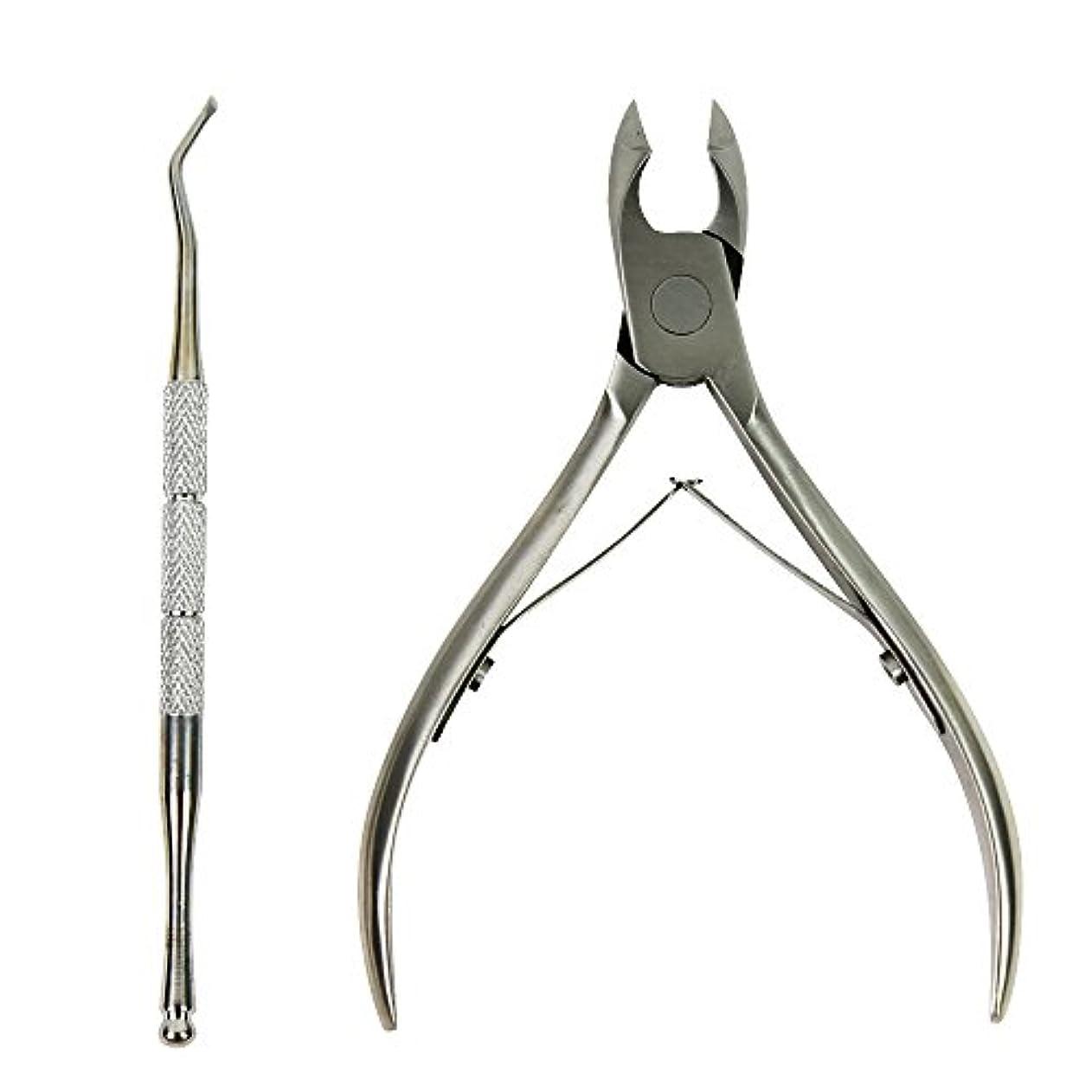 ほとんどの場合救急車乳白色Lelouch(ルルーシュ) ニッパー式 爪切り 変形した爪 厚い爪 巻き爪 などに 垢取り ゾンデ 付き
