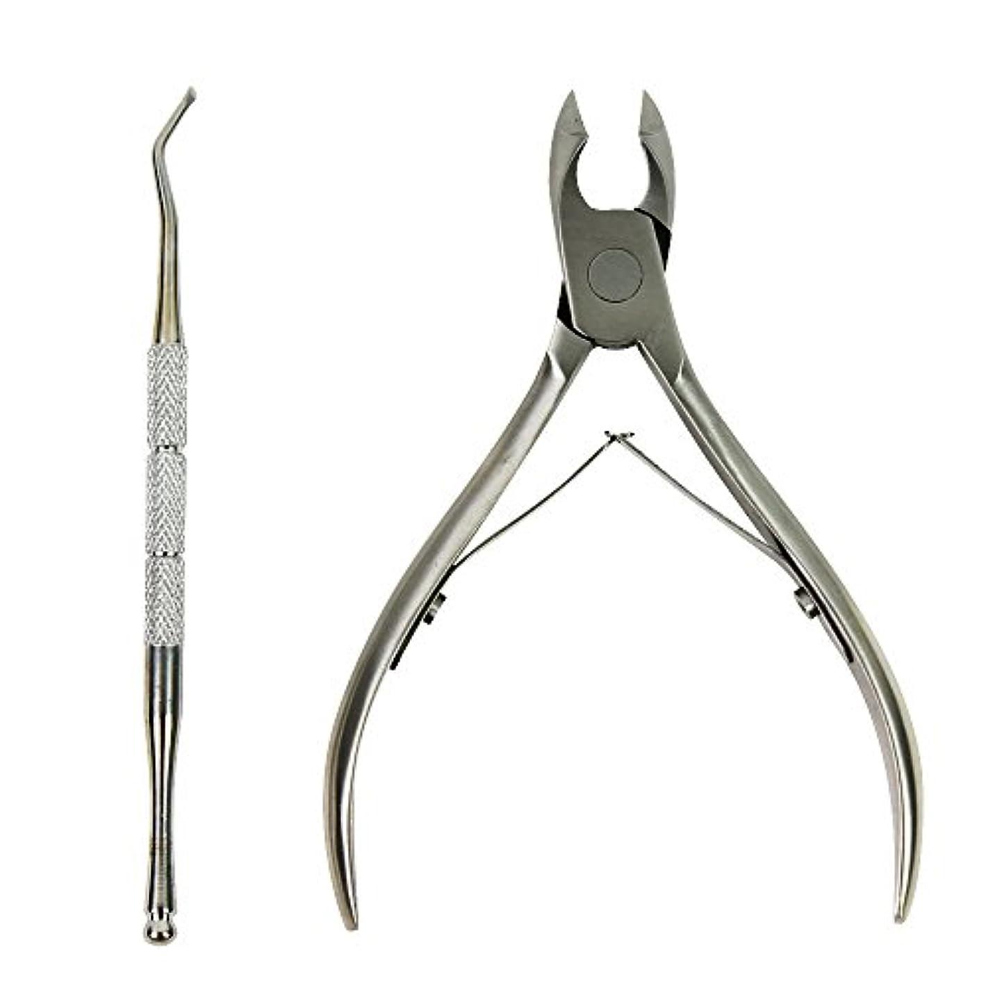 複製非難するペパーミントLelouch(ルルーシュ) ニッパー式 爪切り 変形した爪 厚い爪 巻き爪 などに 垢取り ゾンデ 付き