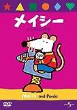 メイシー パンダだいすき 【夢見るこどものらいぶらり~980円】 [DVD]