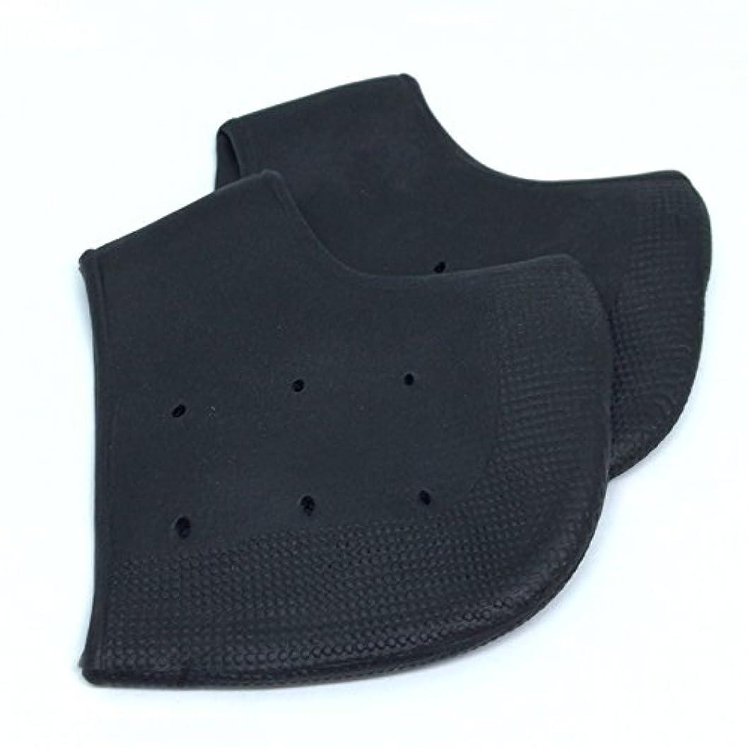 削減買い手抵抗するFu-Memo 足底筋膜炎 成長痛 痛み 軽減 シリコン ジェル カバーかかと 保護 パッド 左右セット (黒色)