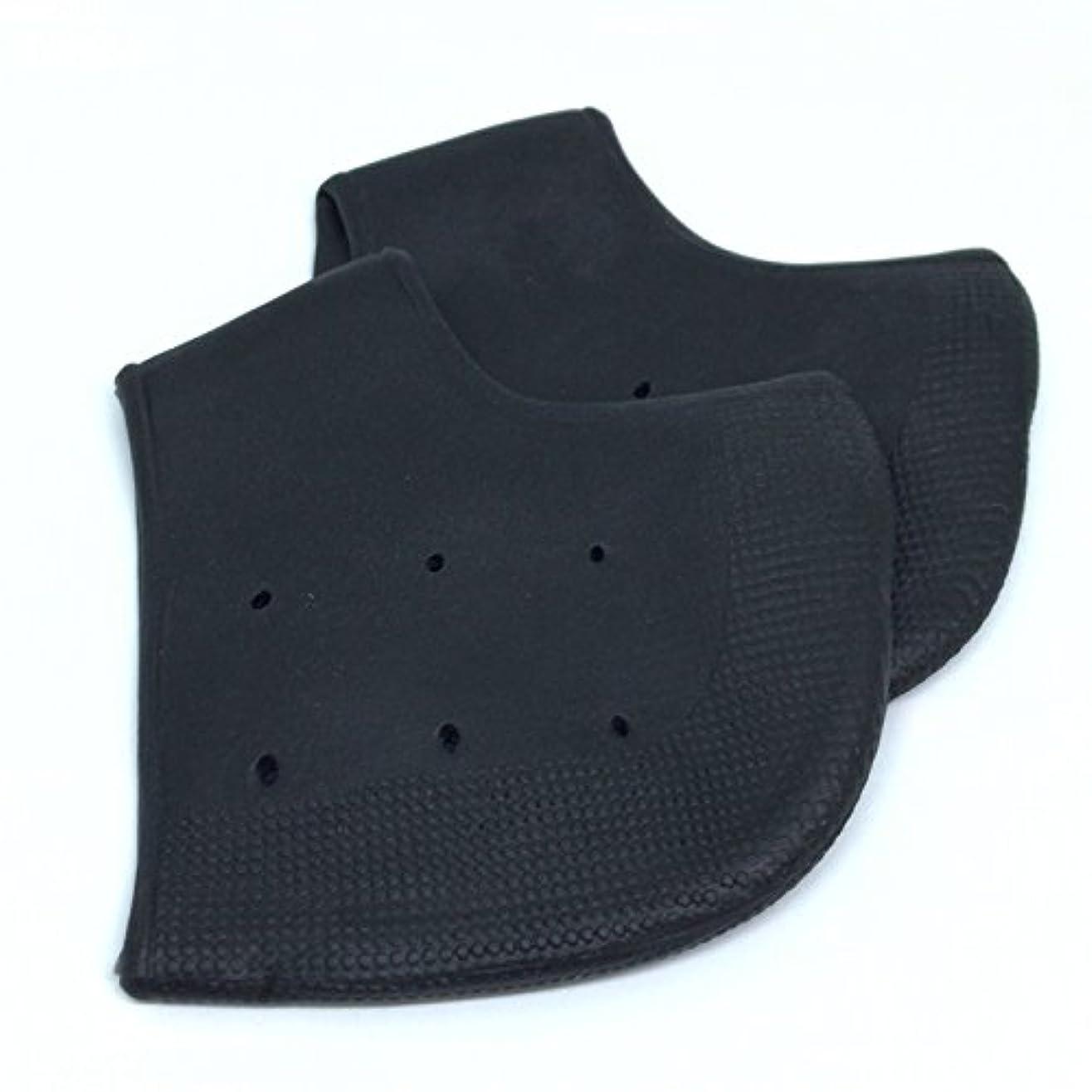 自分のために不健康フックFu-Memo 足底筋膜炎 成長痛 痛み 軽減 シリコン ジェル カバーかかと 保護 パッド 左右セット (黒色)