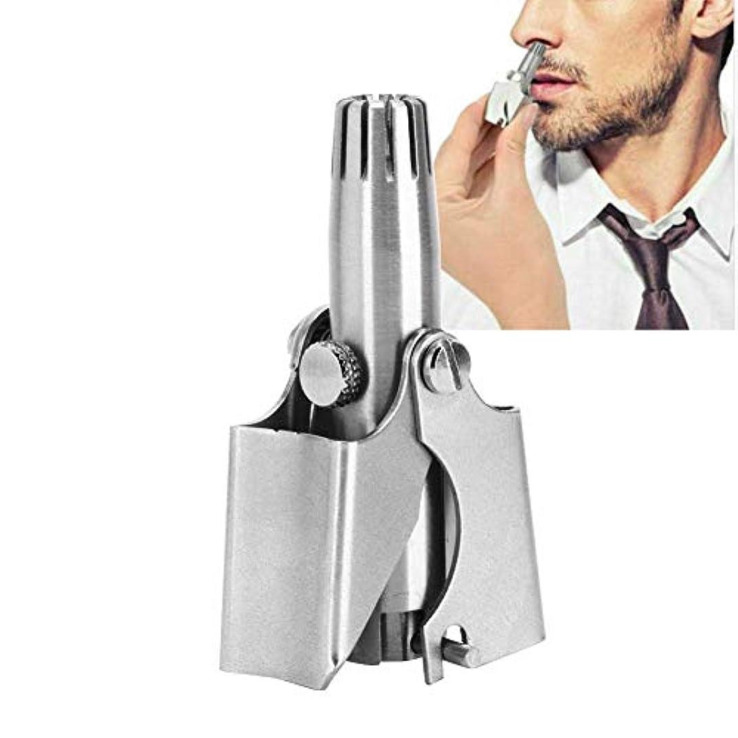 すき保存軽蔑する携帯用ステンレス鋼の耳の鼻の毛のトリマー(つや消しシルバー)