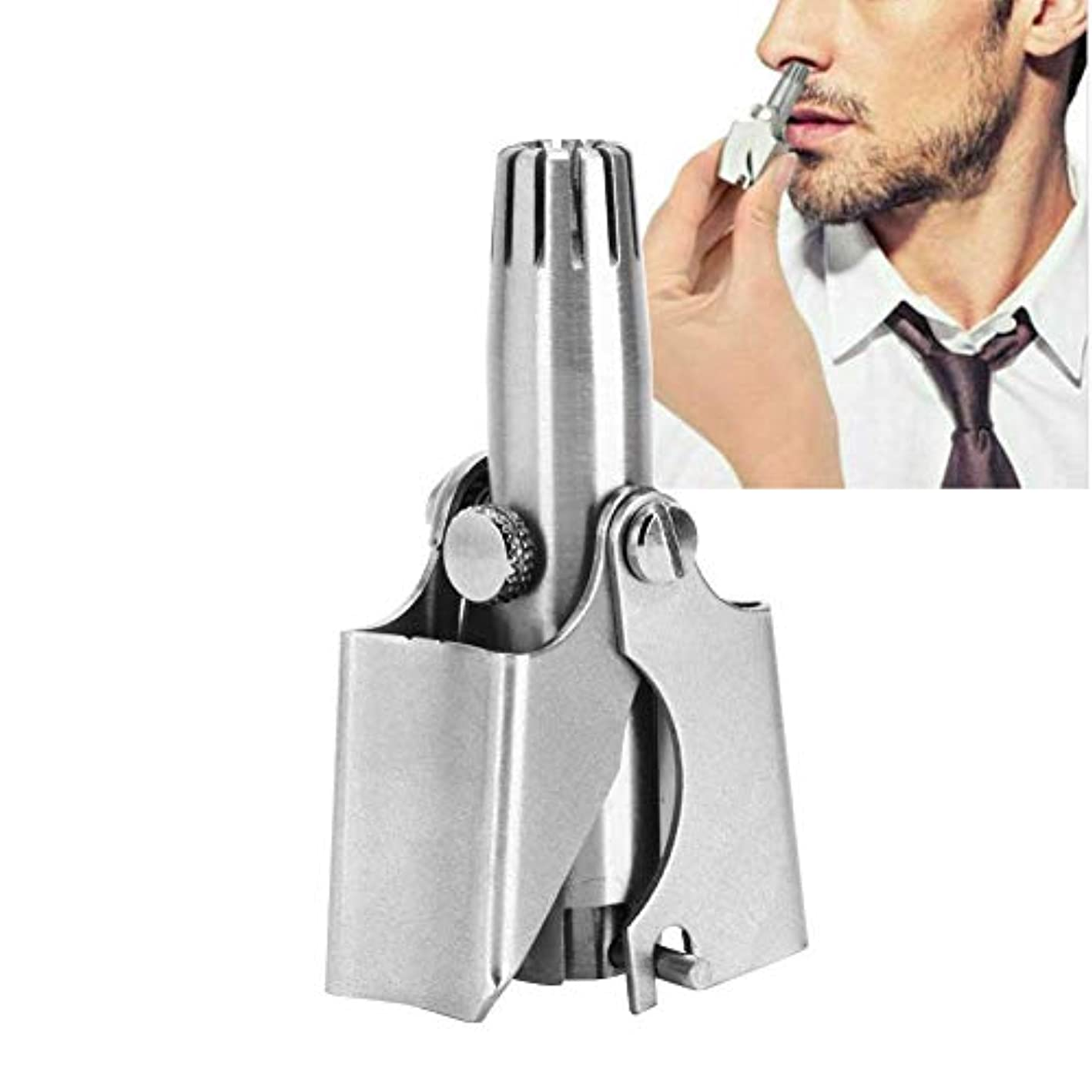 携帯用ステンレス鋼の耳の鼻の毛のトリマー(つや消しシルバー)