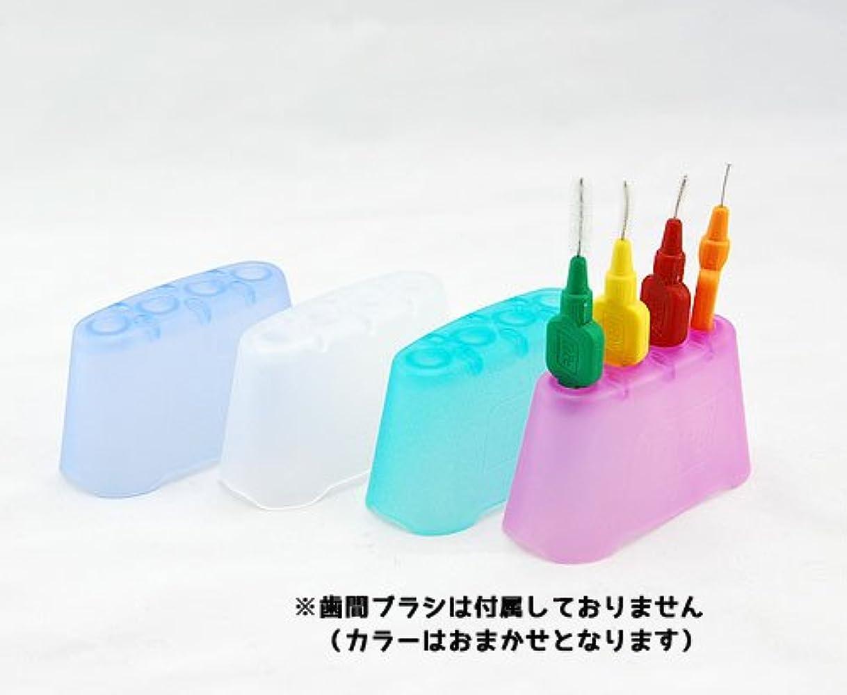クロスフィールド テペ洗面台用マイクロスタンド(カラーはおまかせ)