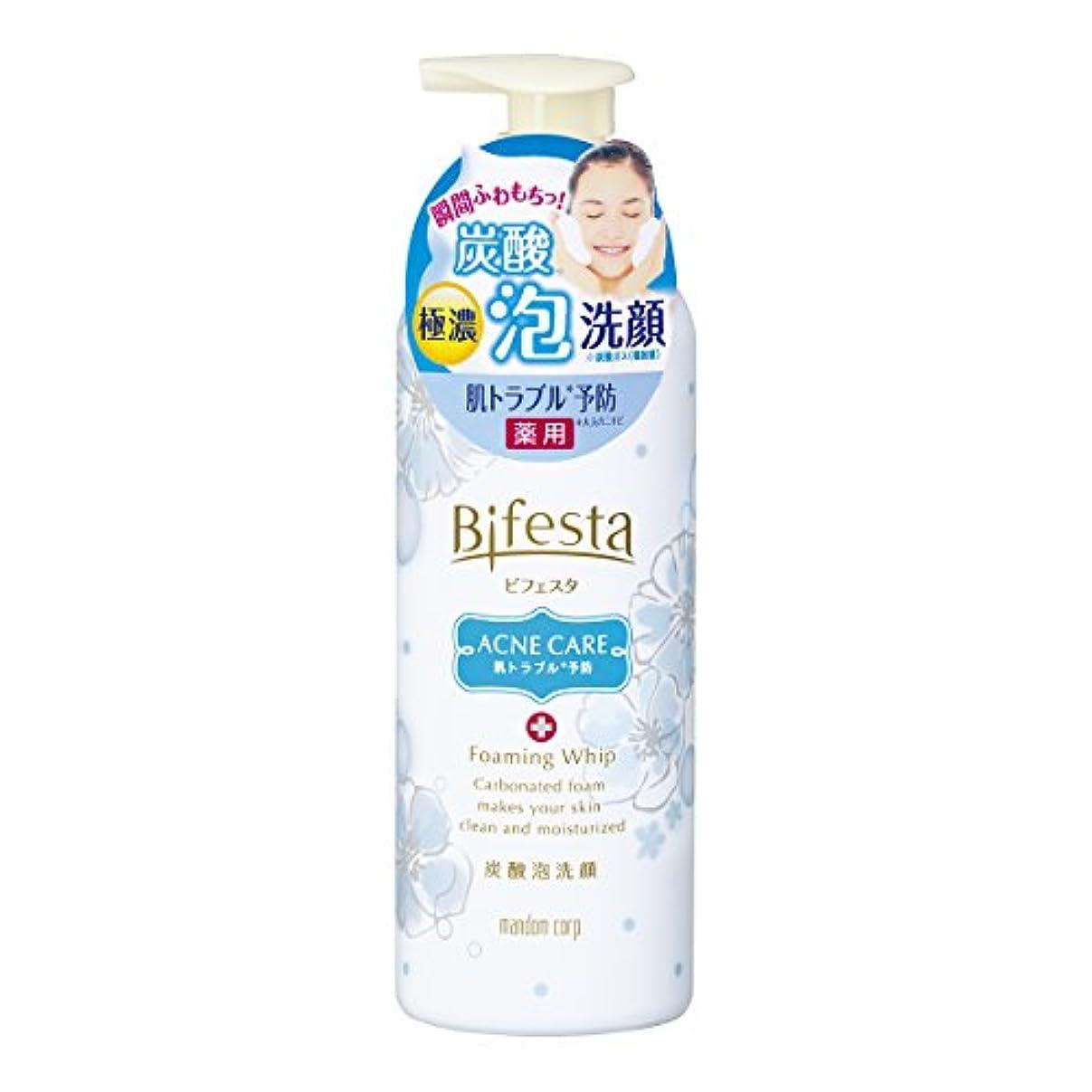 控えるなしでしかしながらビフェスタ 泡洗顔 コントロールケア 180g(医薬部外品)