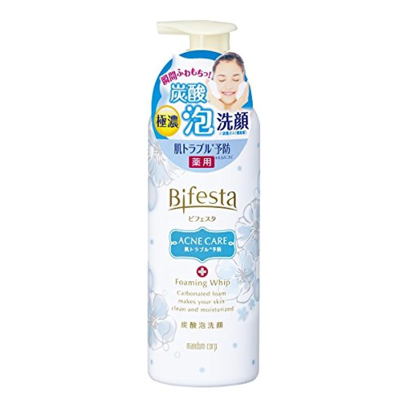 備品有名人肩をすくめるビフェスタ 泡洗顔 コントロールケア 180g(医薬部外品)