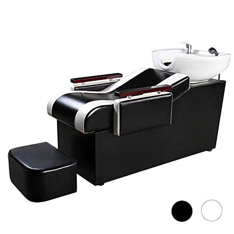 タオル包囲要求するシャンプーチェア、スパ用美容院設備用シャンプーボウル理髪シンクチェアシャンプーベッド(ブラック)