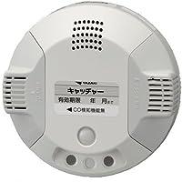 都市ガス ガス警報器 YF-561A ガス漏れ 警報器 矢崎 天井