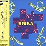 RIKKA(りっか)