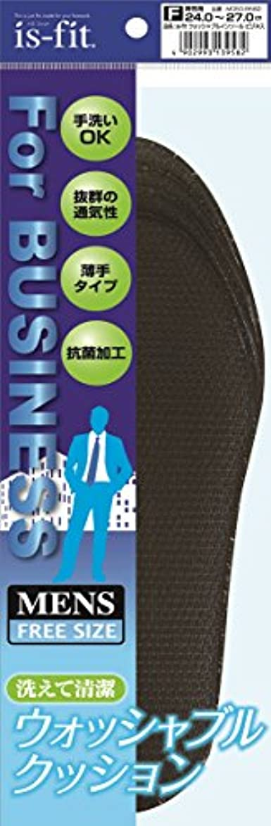 スポーツマン日曜日ワイプis-fit(イズフィット) ウォッシャブルインソール ビジネス 男性用 ブラック