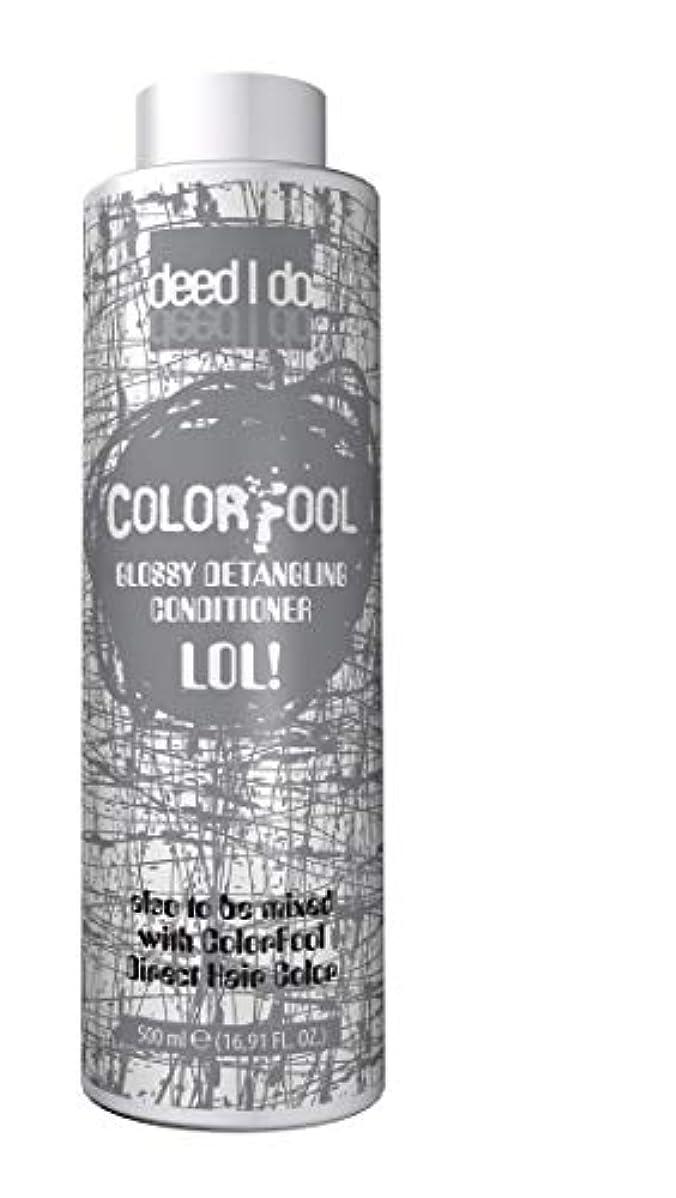 減らすドレス異なるColorfoolライン専用のコンディショナー補修用 - 500 ml