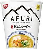 日清 THE NOODLE TOKYO AFURI 限定鶏塩らーめん 1ケース(12食入)