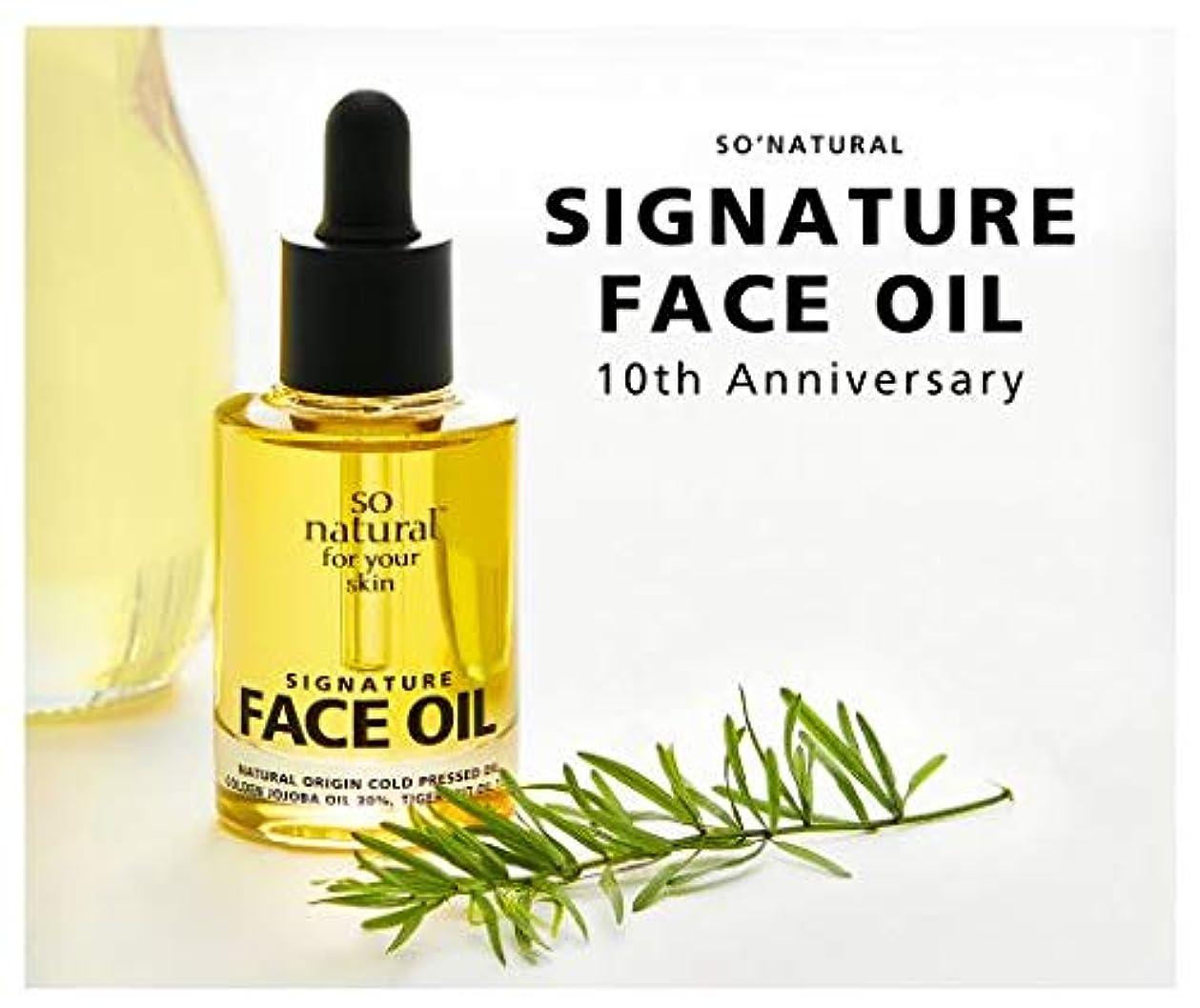 チップあごひげ残基SO'NATURAL Signature Face Oil 30ml /シグネチャフェイスオイル 30ml [並行輸入品]