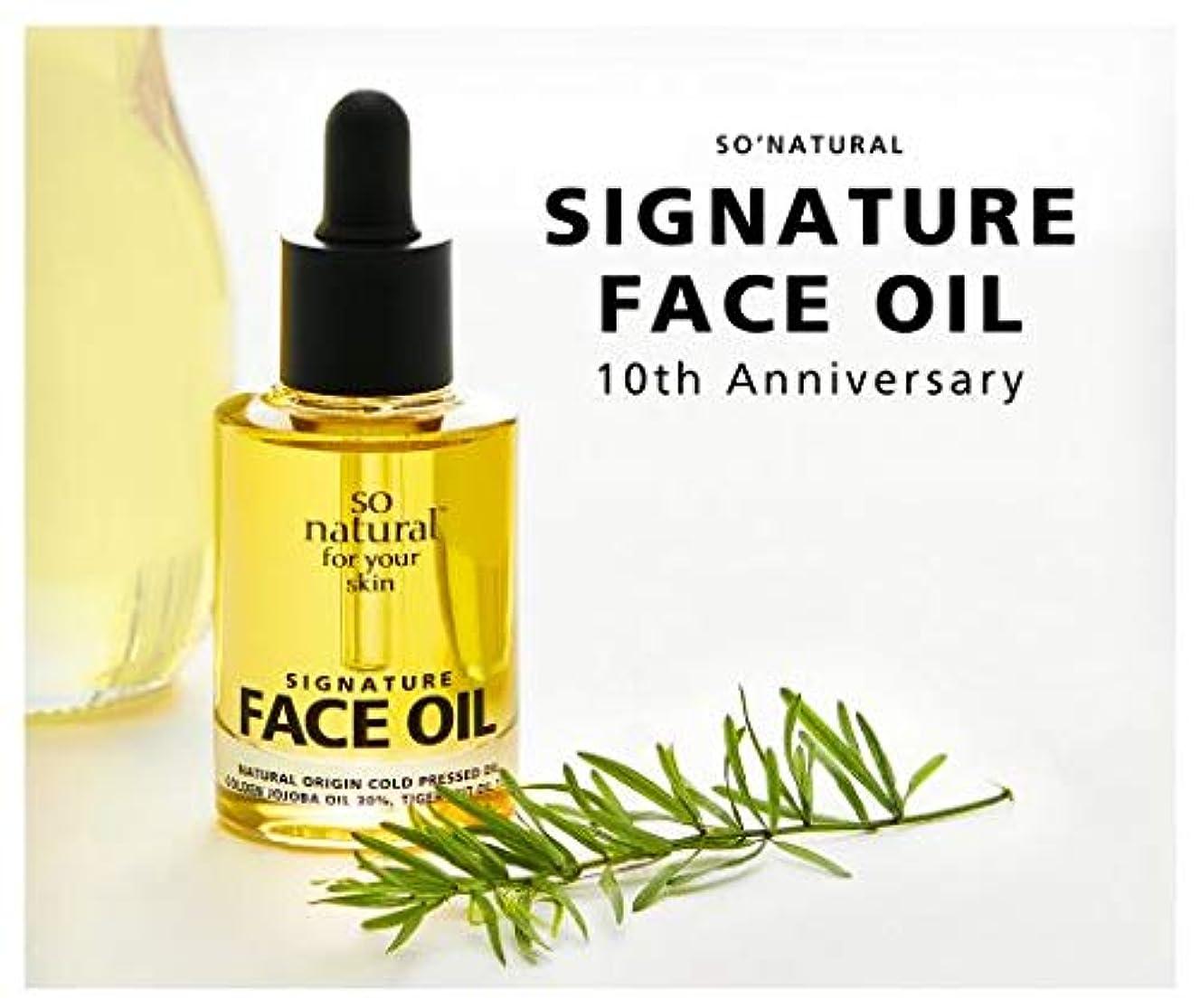 取り扱い膿瘍創始者SO'NATURAL Signature Face Oil 30ml /シグネチャフェイスオイル 30ml [並行輸入品]
