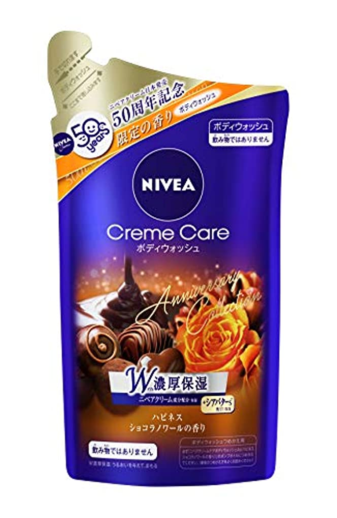 ポルトガル語レトルト量でニベア クリームケアボディウォッシュ ショコラノワールの香り つめかえ用 360ml