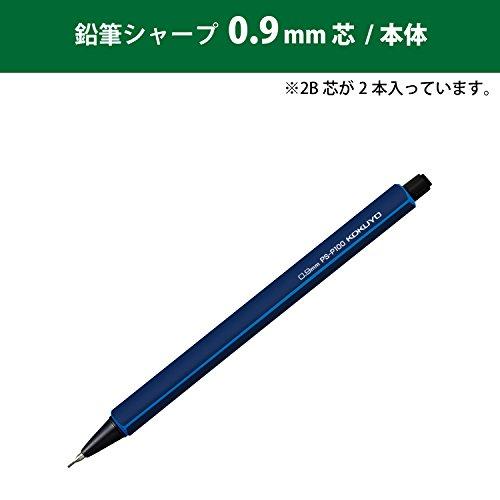 コクヨ『鉛筆シャープスタンダード(PS-P100)』