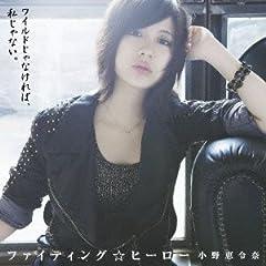 小野恵令奈「ハッピーチューン」の歌詞を収録したCDジャケット画像