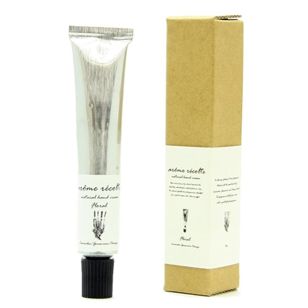 足モネ予定アロマレコルト ナチュラル ハンドクリーム 30g フローラル Floral arome recolte hand cream