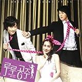 韓国ドラマ ルル姫 オリジナルサウンドトラックCD 画像
