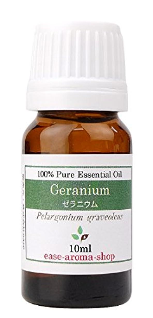 コウモリかなりの胆嚢ease アロマオイル エッセンシャルオイル オーガニック ゼラニウム 10ml  AEAJ認定精油
