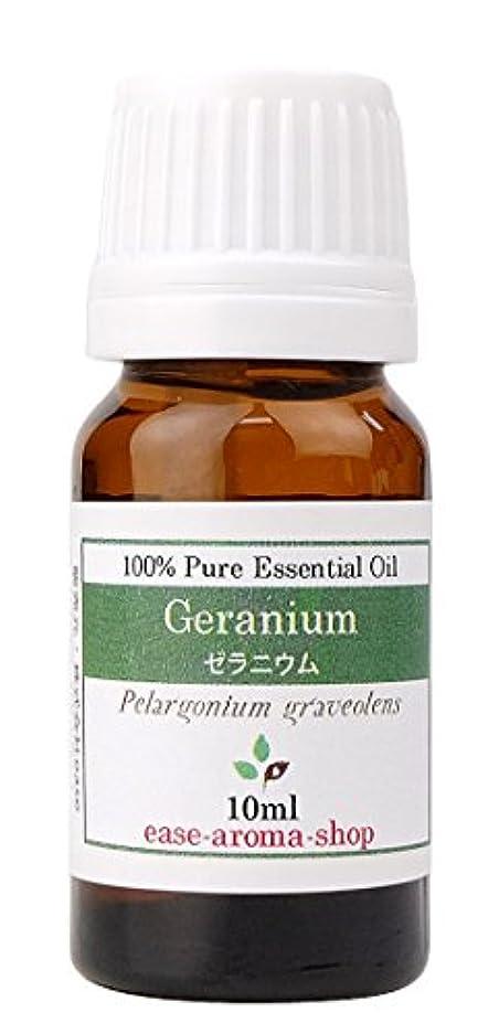 ハミングバードビタミン追記ease アロマオイル エッセンシャルオイル オーガニック ゼラニウム 10ml  AEAJ認定精油