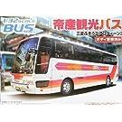 1/32 バス No.16 帝産観光バス (観光バス)