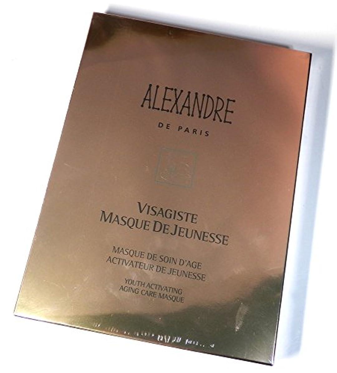 着陸良い縞模様のアレクサンドルドゥパリ ヴィザジスト マスクドゥジュネス(シート状トリートメントマスク)16mL×6枚 新品