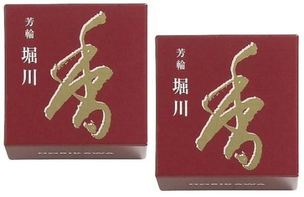 摂氏度悪の例松栄堂 芳輪 堀川 渦巻10枚入2箱セット