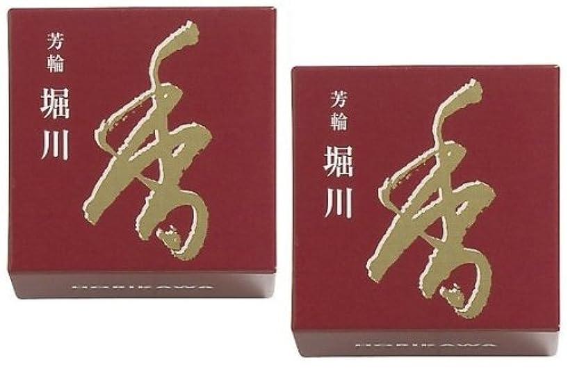 着実に分離する薬を飲む松栄堂 芳輪 堀川 渦巻10枚入2箱セット