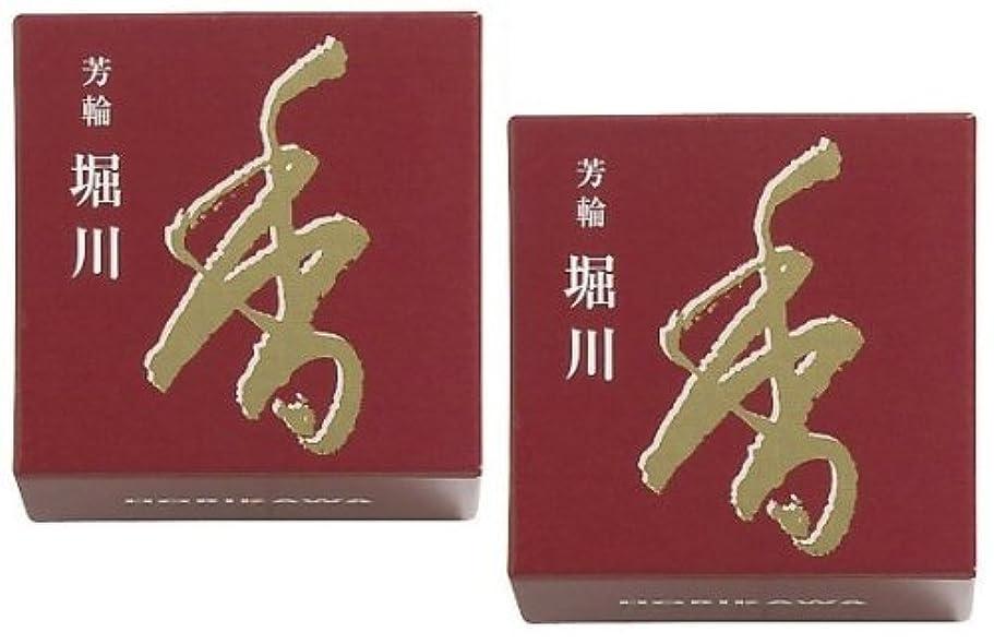 抗生物質もっと少なく彫刻家松栄堂 芳輪 堀川 渦巻10枚入2箱セット