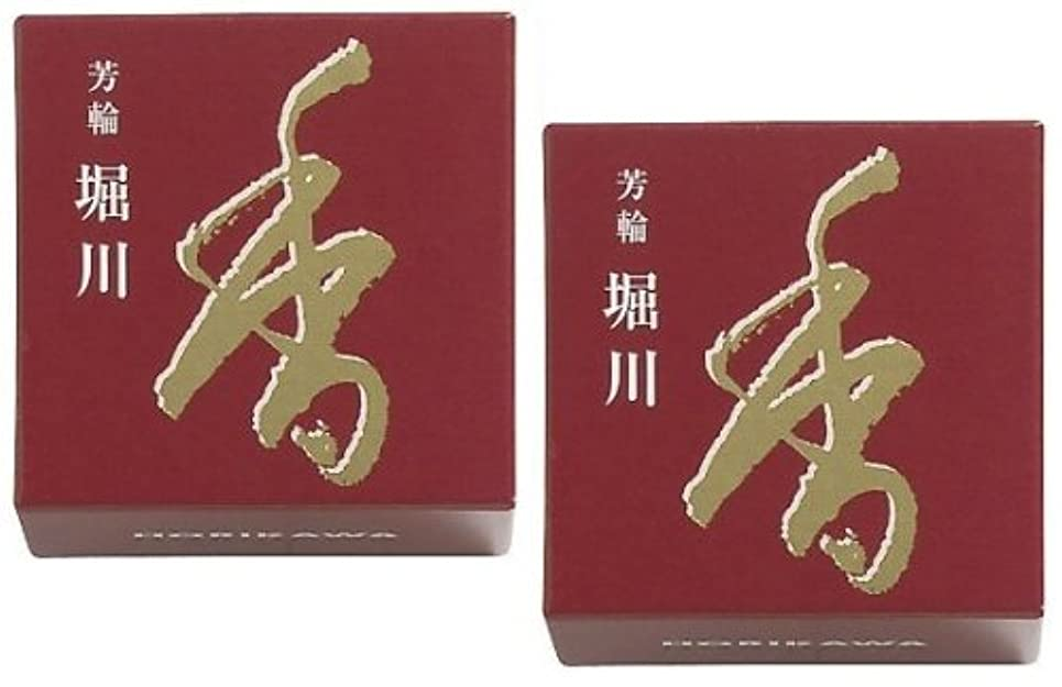 樫の木タクシーマンハッタン松栄堂 芳輪 堀川 渦巻10枚入2箱セット