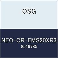 OSG エンドミル NEO-CR-EMS20XR3 商品番号 8519785
