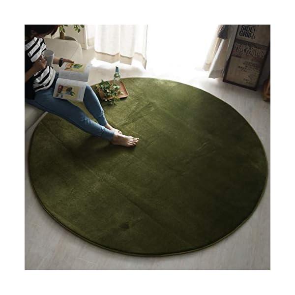 ラグマット 2畳 円形 約 190 cm 洗濯機...の商品画像